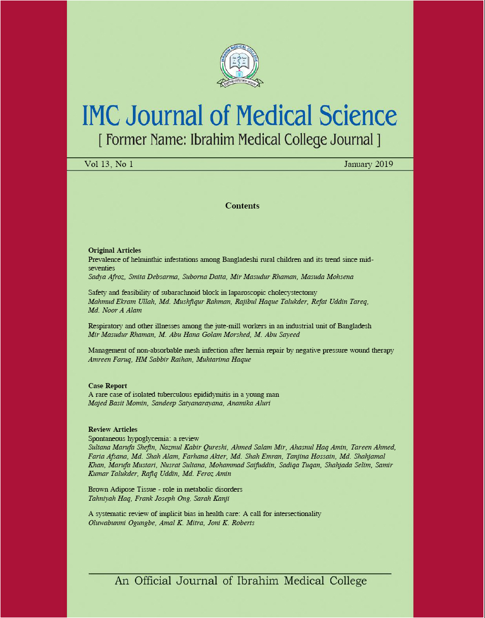 IMC Journal of Medical Science